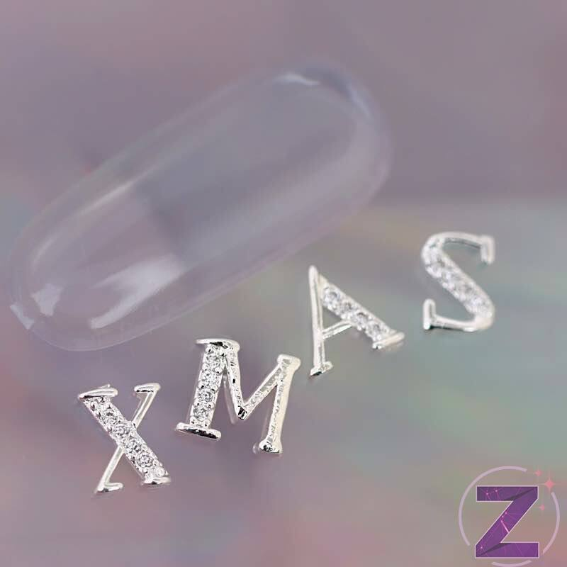 zodiac karácsonyi körömékszer XMAS felirat
